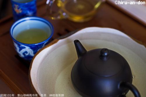 民國101年 梨山翠峰高冷茶 冬茶 林桓渝茶師