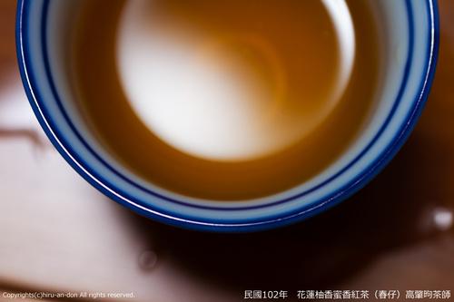 民國102年 花蓮柚香蜜香紅茶(春仔) 高肇昫茶師