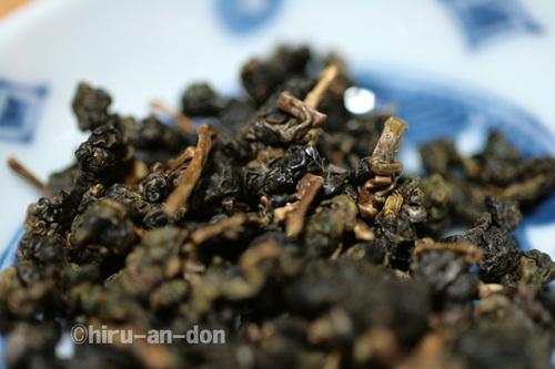 民國93年 大凹茶
