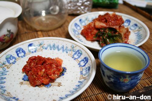 文山包種茶参等奨とキムチの味富さんのチャンジャと白菜キムチ