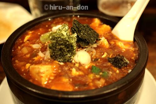 駅前食堂 麺と飯 麻婆丼Mサイズ700円