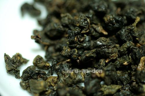 阿里山茶葉生産合作者民國99年(2010年)春季優良比賽優良獎