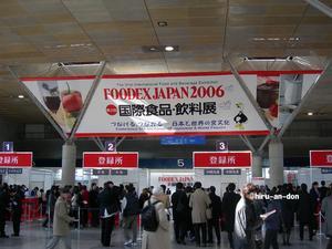 FOODEX JAPAN 2006