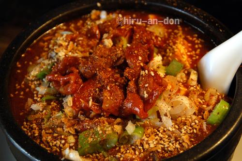 駅前食堂 麺と飯 DEATH丼 700円