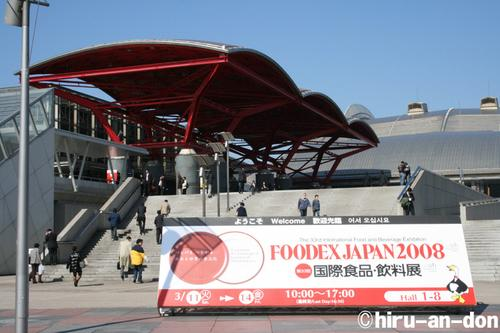 FOODEX JAPAN 2008