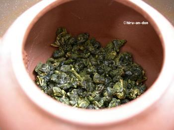 高茶師の2005年春茶縦谷茶比賽特等奨