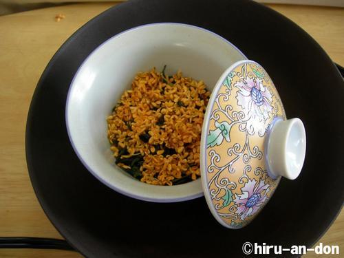 金木犀の花を使った文山包種茶「桂花包種茶」