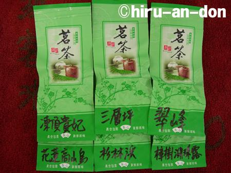 お宝の超厳選された台湾茶