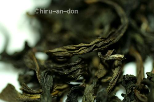 民國98年 文山包種茶 冬茶 蘇志成茶師作